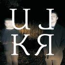 Ul/Kr