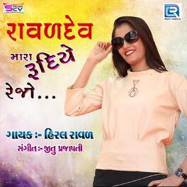 Hiral Raval: Ramdevpir Ni Aarti - Music Streaming - Listen
