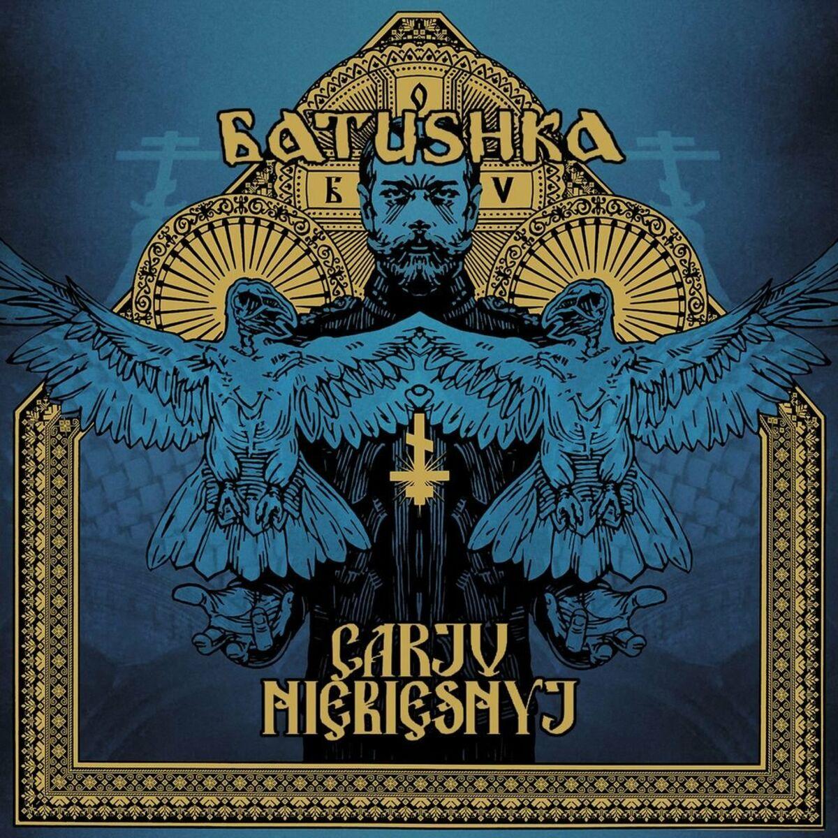 Batushka - Carju Niebiesnyj [EP] (2021)