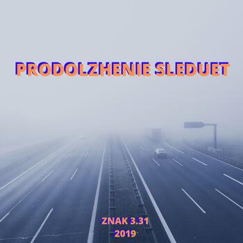 Spisok Zhelaniy cover
