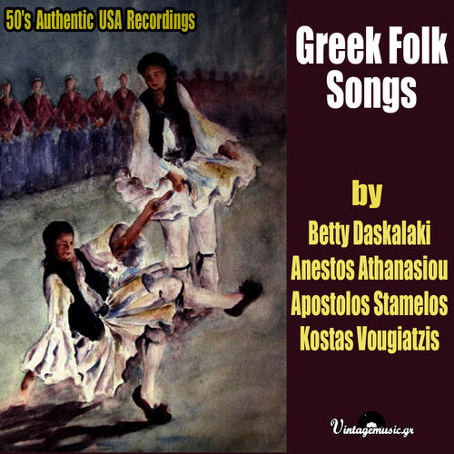 folks songs during spanish era Folk songs american and multicultural folk song lyrics we are fortunate to have a rich heritage of folk music to use in our teaching.
