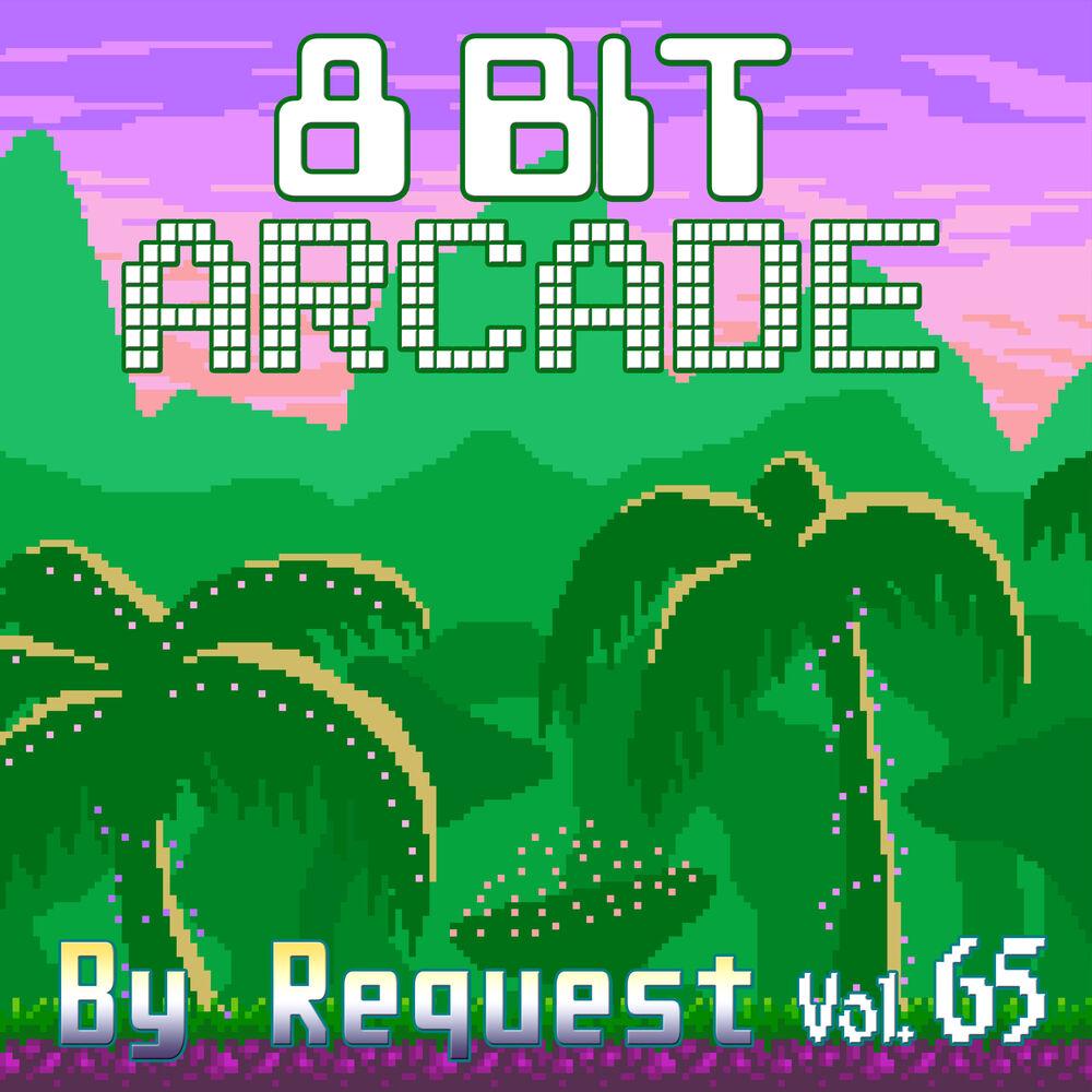 Alone, Pt. II (8-Bit Alan Walker & Ava Max Emulation)