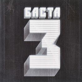 Album cover of Баста 3