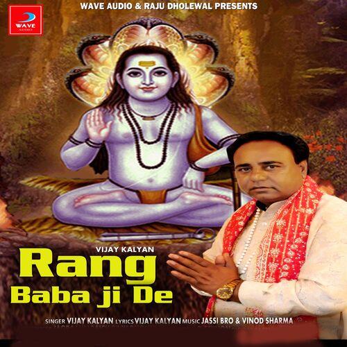 Vijay Kalyan: Rang Baba Ji De - Music Streaming - Listen on