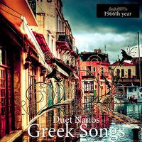 Duet Nanos: Greek Songs - Music Streaming - Listen on Deezer