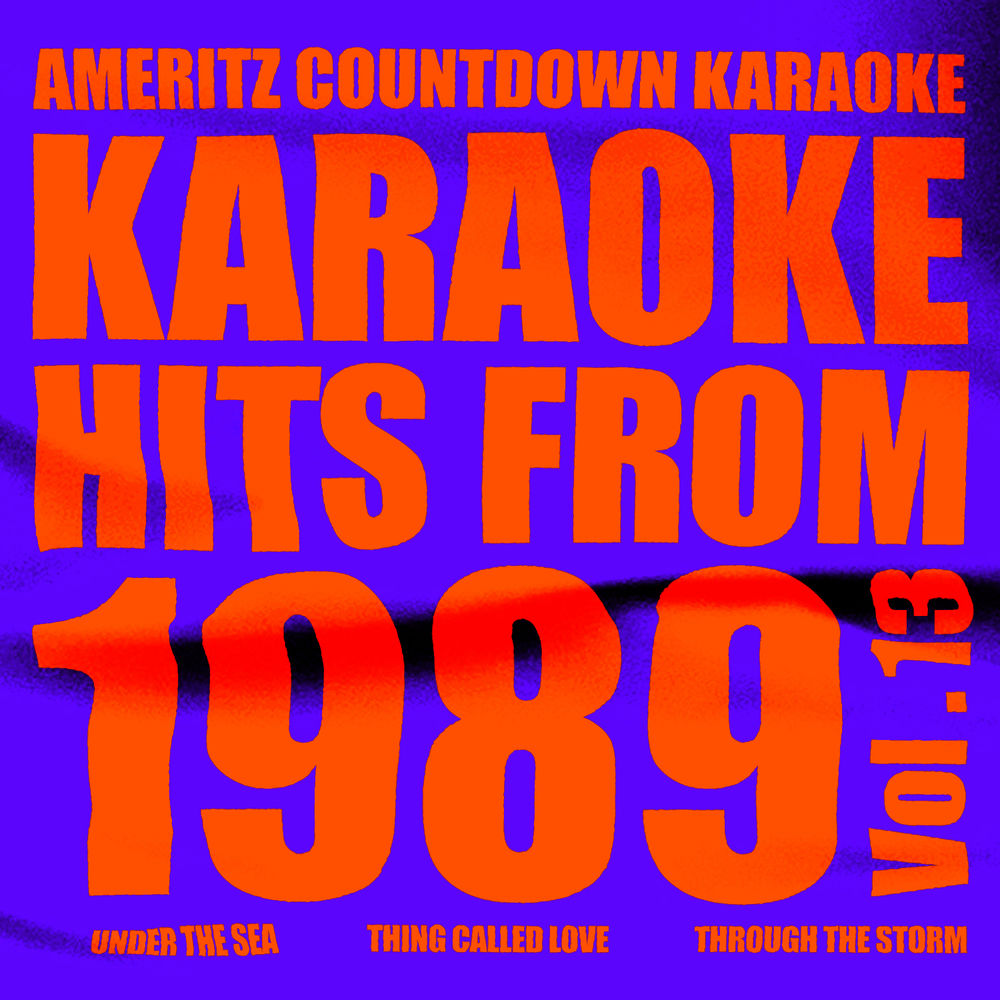 Toy Soldiers (In the Style of Martika) [Karaoke Version]