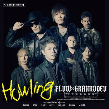 Howling cover