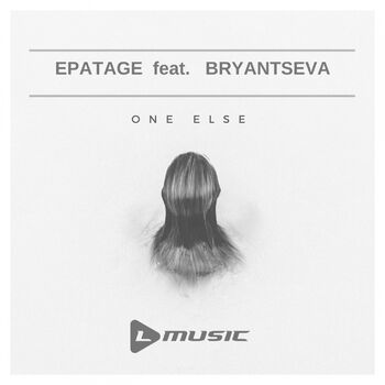 One Else cover