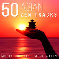 Relaxation Meditation Songs Divine: 50 Asian Zen Tracks: Chinese