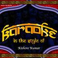 Ameritz Indian Karaoke - Koi Hota Jisko Apna (Karaoke