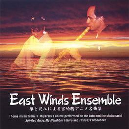 East Winds Ensemble Always With Me Spirited Away Listen On Deezer