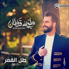 Album cover of Tal El Amar