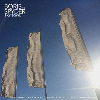 Sky Town cover