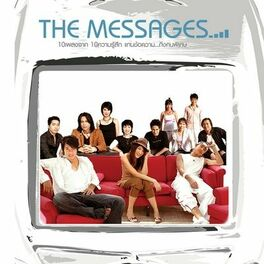 Album cover of The Messages