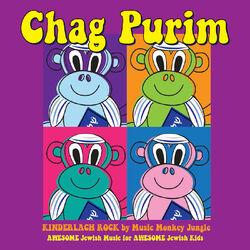 Kinderlach Rock Chag Purim