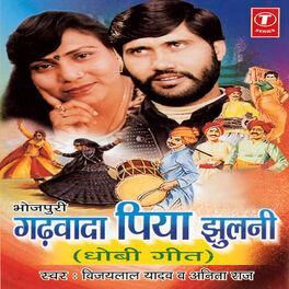 Vijay Lal Yadav - Gori Ho Thavi Bachael Mor - Listen on Deezer