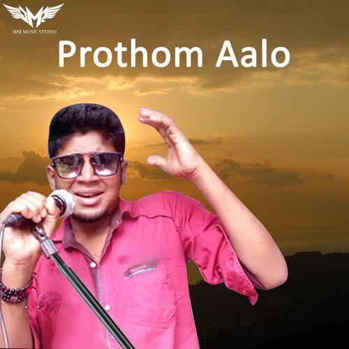 Sourav Maharaj: Prothom Alo - Music Streaming - Listen on Deezer