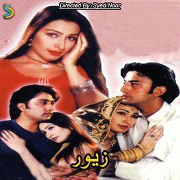 Album cover of Zewar