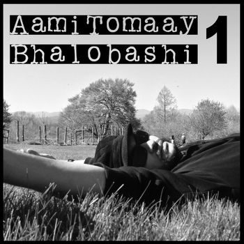 Aami Tomaay Bhalobashi, Vol. 1 cover