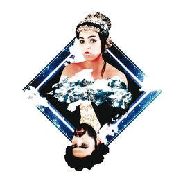 Album cover of L'odeur des joints