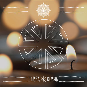 Dusha cover