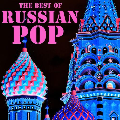 Various Artists: The Best of Russian Pop, Songs by Yanka, Kradenoe