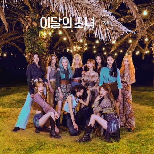 Universe - Loona Download