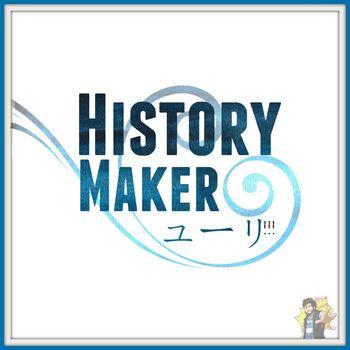 History Maker cover