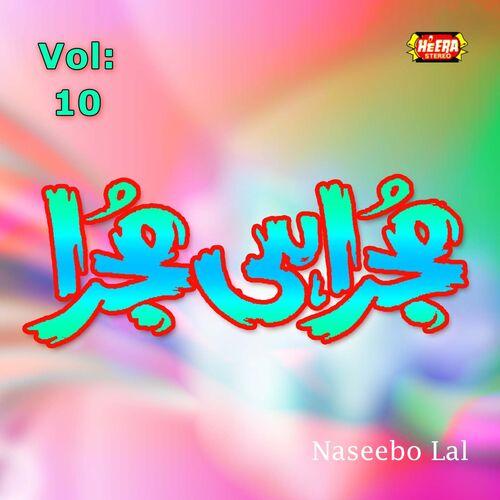Naseebo Lal: Mujra Hi Mujra - Volume 10 - Music Streaming