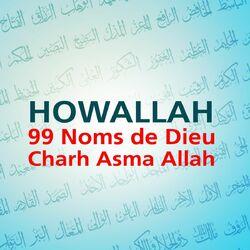Howallah - 99 noms de Dieu (Quran - Coran - Islam)