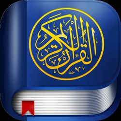 Quran Recitation Surat Al-Humazah: Бесплатно скачать mp3