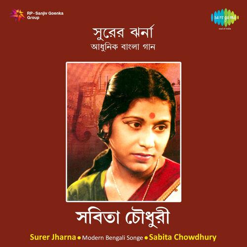 Sabita Chowdhury: Surer Jharna - Music Streaming - Listen on