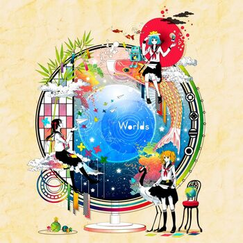 Worlds cover