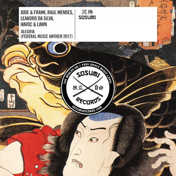 Alegria (Federal Music Anthem 2017) cover