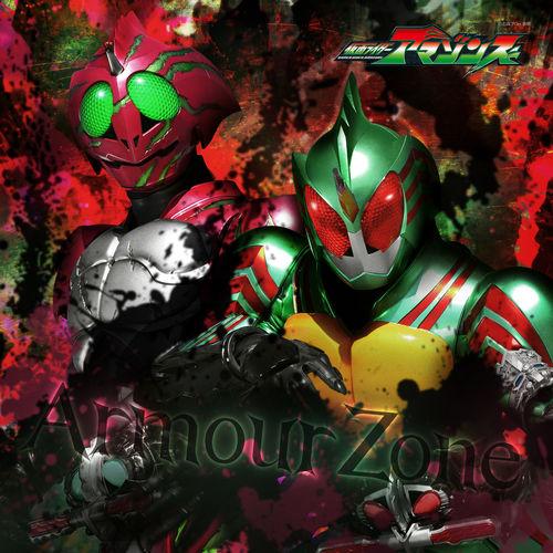 Taro Kobayashi: Kamen Rider Amazons Theme Song