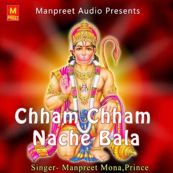 Chham Chham Nache Bala cover