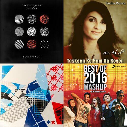 My custom-made playlist playlist - Listen now on Deezer | Music