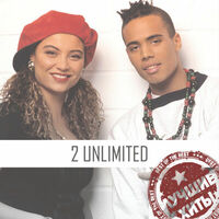 Faces - 2 UNLIMITED