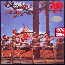 Album cover of Pljuni i zapjevaj moja Jugoslavijo