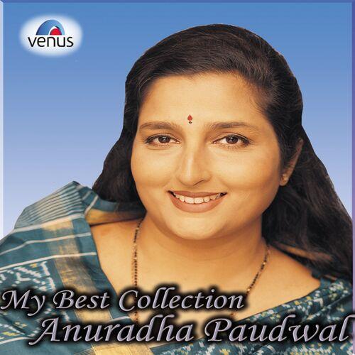 Anuradha Paudwal Bahut Pyar Karte Hai Female Version From