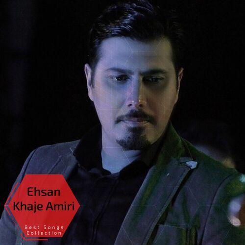 Ehsan Khaje Amiri: Ehsan Khaje Amiri - Best Songs Collection