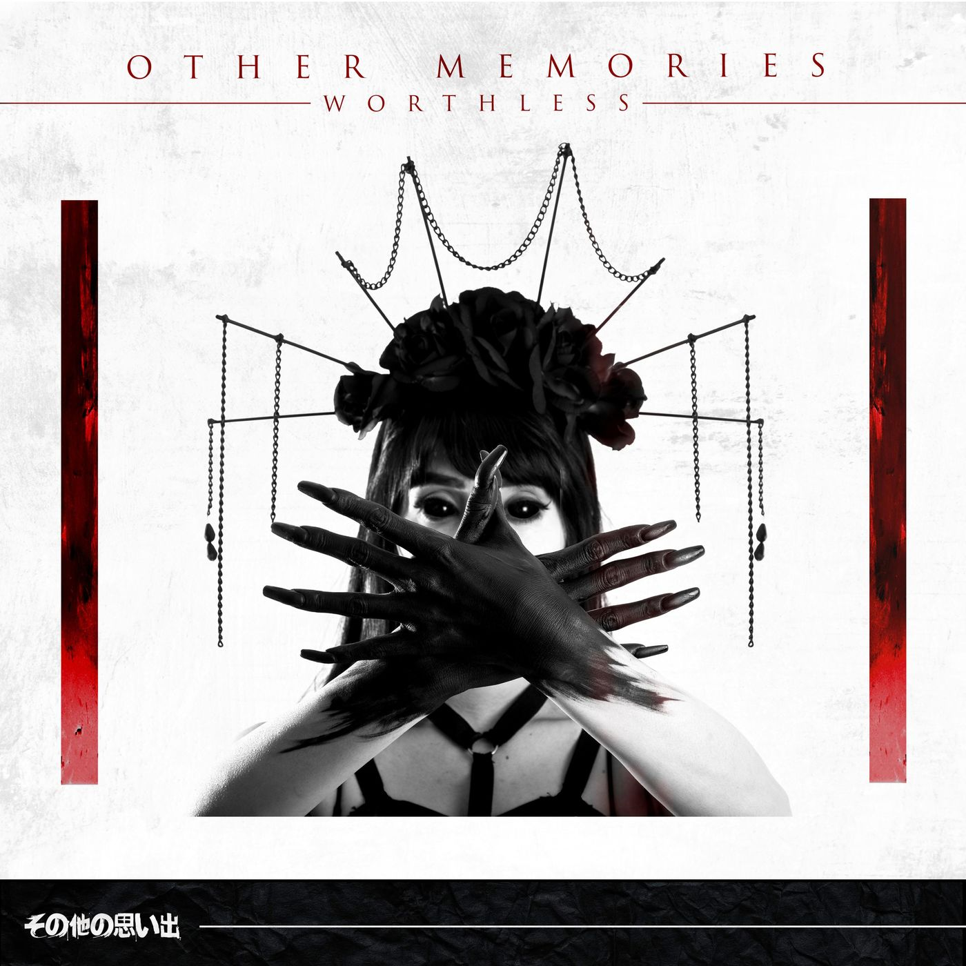 Other Memories – Worthless (2019)
