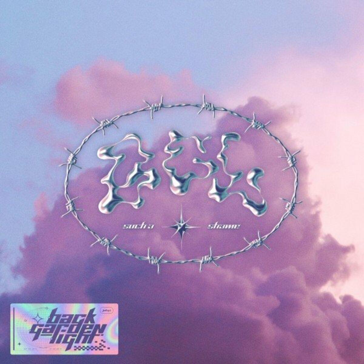 Back Garden Light - Such a Shame [single] (2021)