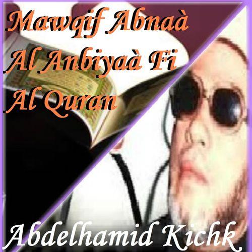 Abdelhamid Kichk Mawqif Abna Al Anbiya Fi Quran