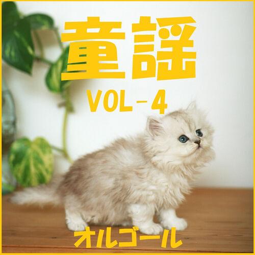 orgel sound j pop ureshii hinamtsuri music box listen on deezer
