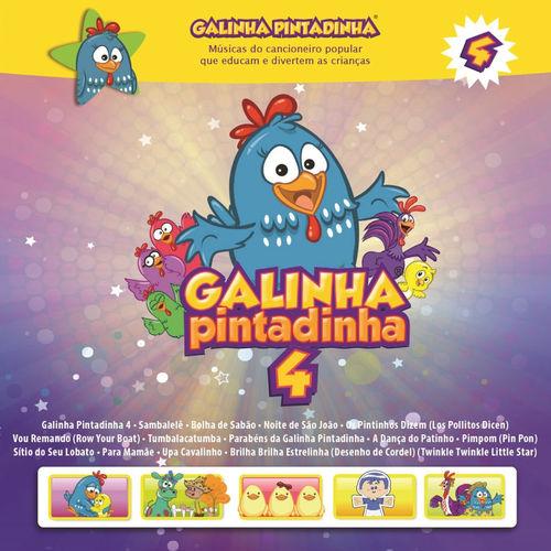 Baixar CD Galinha Pintadinha, Vol. 4 – Galinha Pintadinha (2014) Grátis
