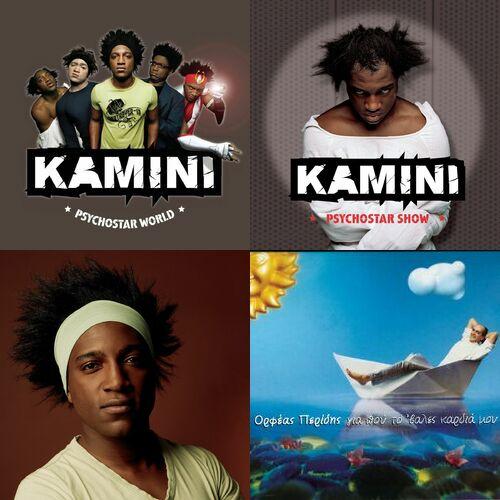 kamini psychostar world album