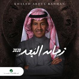 Album cover of زمان البعد 2020