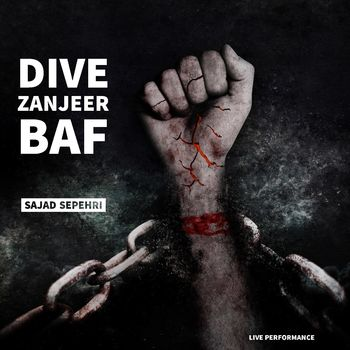 Dive Zanjeer Baf cover