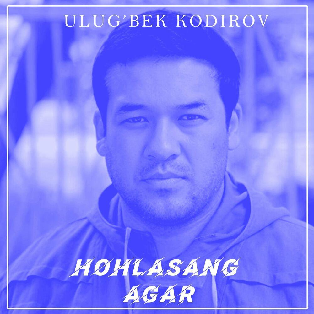Ulug'bek Kodirov - Hohlasang Agar